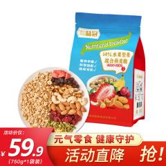 品冠 50%水果坚果混合燕麦脆750g