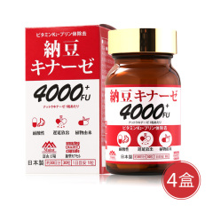 全球原产日本Maint纳豆胶囊组