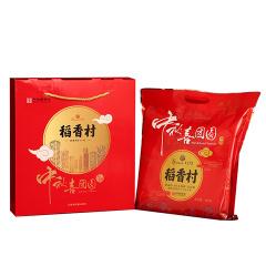 稻香村 中秋喜团圆 480g 月饼礼盒 6饼4味