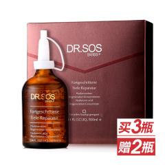 DR.SOS微雕焕肤无痕肌底液