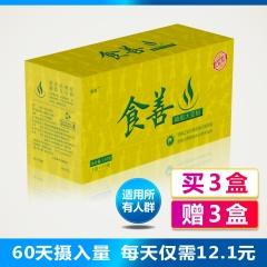 食善卵磷脂 每100g磷脂含量高达97g以上 60天摄入量特供专享6盒装 全营养纯天然卵磷脂颗粒
