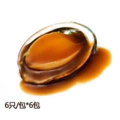 壮元海有机即食鲍鱼滋补组 货号121820