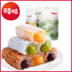 百草味 夹心麻薯210g*3包装 抹茶味/芒果味