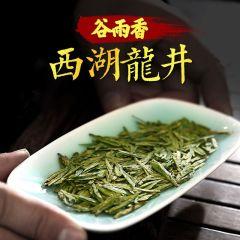 瓯叶绿茶 2018年明前特级西湖龙井茶叶 龙井茶 明前春茶250g 礼盒