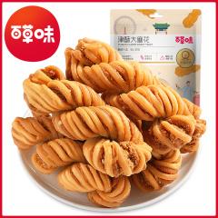 百草味-大津酥麻花120g*5包装