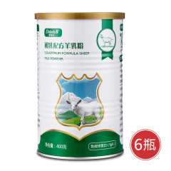 戴姆乐初乳配方羊奶粉养生组