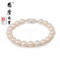 懋隆强光正圆淡水珍珠手链送母亲女款礼物正品多规格