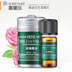 嘉媚乐(CAMENAE)玫瑰精油10ml