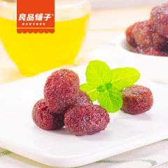 【良品铺子】贵妃杨梅王108g