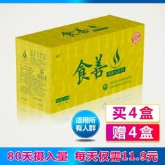 食善卵磷脂 每100g磷脂含量高达97g以上 80天摄入量央广特供专享8盒装 全营养纯天然卵磷脂颗粒
