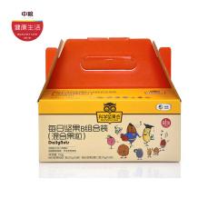 中粮时怡混合坚果仁礼盒B 750g