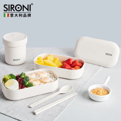 SIRONI便当盒竹纤维欧式饭盒 家用便携式上班族一人食带饭盒