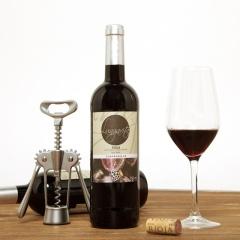 【西班牙原瓶进口】Lungavita兰格维特 丹魄红葡萄酒 750ml(1瓶/2瓶/6瓶整箱装)